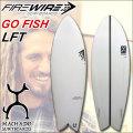 FIREWIRE SURFBOARDS ファイヤーワイヤー サーフボード GO FISH ゴーフィッシュ Rob Machado ロブ・マチャド [LFT] レトロツイン ショートボード [条件付き送料無料]