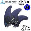 [現品限り特別価格] KOMUNITY コミュニティー フィン KP3.0-3fin ハニカムコア [FCS] トライフィン 3枚セット
