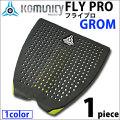 [送料無料] サーフィン デッキパッド ショートボード用 KOMUNITY コミュニティー デッキパッチ FLY PRO GROM フライプロ グロム 1ピース