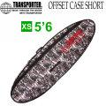 サーフボード ハードケース ショートボード オフセットケース 5'6 [XS] TRANSPORTER トランスポーター OFFSET CASE SHORT ショート