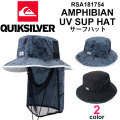 2018 クイックシルバー  QSA181754 メンズ サーフハット QUIKSILVER uvカット 帽子