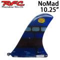 ロングボード センターフィン Rainbow Fin レインボーフィン Nomad 10.25 [251] ステンドグラス サーフィン シングル フィン