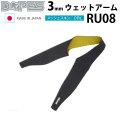 DOPES ドープス 3mm ウェットアーム エアサークル メッシュスキン RU08 サーフィン サーフ用品 WINTER GEAR