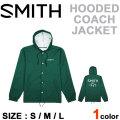 2018 SMITH スミス ユニセックス ジャケット HOODED COACHS JACKET FOREST GREEN アパレル