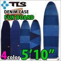 サーフボード レトロ ファンボード トラディショナル デニムケース TOOLS ツールス ボードケース DENIM CASE [5.10] ソフトケース ストレッチデニム