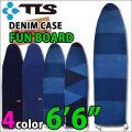 サーフボード ファンボード デニムケース TOOLS ツールス ボードケース DENIM CASE [6.6] ソフトケース ストレッチデニム