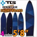サーフボード ショートボード デニムケース TOOLS ツールス ボードケース DENIM CASE [5.8] ソフトケース ストレッチデニム
