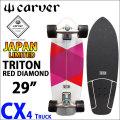 carver カーバー スケートボード RED DIAMOND 29 CX4トラック コンプリート サーフスケート