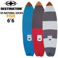 サーフボードケース ニットケース フィッシュボード 6'6 DESTINATION US Natural Socks FISH ニットカバー ディスティネーション