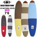 サーフボードケース ニットケース ファンボード 7'0 DESTINATION US Natural Socks MID FUN ニットカバー ディスティネーション