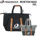 OGASAKA オガサカ BOSTON BAG ボストンバッグ 収納 スノーボード
