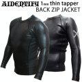 【現品限り特別価格】 [送料無料] ウェットスーツ タッパー 長袖ジャケット バックジップ 2019 AIDENTIFY アイデンティファイ メンズ 1mm thin tapper [Backzip Jacket] クラシック ロングスリーブ