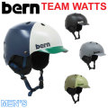 [現品限り特別価格] 19-20 bern バーン ヘルメット TEAM WATTS チームワッツ MENS メンズ JAPAN FIT ジャパンフィット ウインター スノーボード スキー ベルン 正規品