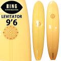 BING SURFBOARDS ビング サーフボード LEVITATOR 9'6 CoconutsWhite ロングボード LONG BOARD [条件付き送料無料]