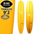BING SURFBOARDS ビング サーフボード TRIMULUX 9'2 Yellow ロングボード LONG BOARD [条件付き送料無料]