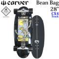 carver × LOST カーバー ロスト コラボ サーフスケート 28 Bean Bag ビーン バッグ [CX4トラック] コンプリートスケートボード SURF SKATE [22]
