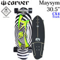 carver × LOST カーバー ロスト コラボ サーフスケート 30.5 Maysym メイシム [CX4トラック] コンプリートスケートボード SURF SKATE [26]