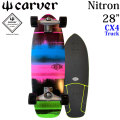 [follows特別価格] carver カーバー サーフスケート 28 TRITON トライトン Nitron ナイトロン [CX4トラック] コンプリートスケートボード SURF SKATE [33]