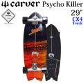 [follows特別価格] 日本正規品 carver × LOST MAYHEM カーバー ロスト メイヘム コラボ サーフスケート 29 Psycho Killer サイコキラー [CX4トラック] コンプリートスケートボード SURF SKATE [23]