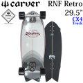 carver × LOST カーバー ロスト コラボ サーフスケート 29.5 RNF Retro ラウンドノーズフィッシュ レトロ [CX4トラック] コンプリートスケートボード SURF SKATE [24]