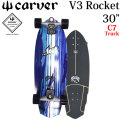 carver × LOST カーバー ロスト コラボ サーフスケート 30 V3 Rocket ブイスリー ロケット [C7トラック] コンプリートスケートボード SURF SKATE [25]