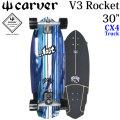 carver × LOST カーバー ロスト コラボ サーフスケート 30 V3 Rocket ブイスリー ロケット [CX4トラック] コンプリートスケートボード SURF SKATE [25]