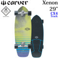 carver カーバー サーフスケート 29 TRITON トライトン Xenon ゼノン [CX4トラック] コンプリートスケートボード SURF SKATE [34]