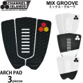 [送料無料] アルメリック デッキパッド MIX GROOVE  3ピース アーチパッド CHANNEL ISLANDS チャンネルアイランド AL MERRICK