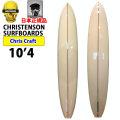 クリステンソン サーフボード christenson surfboards Chris Craft 10'4''  [Clear] ロングボード クリスクラフト グライダー 正規品 [条件付き送料無料]