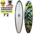CHRISTENSON クリステンソン サーフボード FLAT TRACKER 7'2 フラットトラッカー シングルフィン [迷彩 カモ柄 アブストラクト] サンディング仕上げ ツヤあり ファンボード [条件付き送料無料]