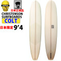 CHRISTENSON クリステンソン サーフボード COLT 9'4 コルト 日本限定 シングルフィン [Clear] サンディング仕上げ ツヤなし ロングボード [条件付き送料無料]