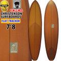 [follows40周年記念特別価格] クリステンソン サーフボード christenson surfboards フラットトラッカー FLAT TRACKER 7'8 シングルフィン [Root Beer Tint] サンディング仕上げ ツヤなし ファンボード ミッドレングス [条件付き送料無料]