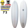 クリステンソンサーフボード CHRISTENSON SURFBOARDS Huntsman ハンツマン 7'2 シングルフィン [Clear] サンディング仕上げ ツヤなし ファンボード ミッドレングス 正規品 [条件付き送料無料]