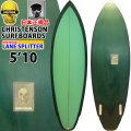 クリステンソン サーフボード CHRISTENSON LANE SPLITTER 5'10 ツインフィン [Green] サンディング仕上げ ツヤなし トラジッション オルタナティブボード [条件付き送料無料]