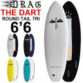 "DRAG SURFBOARDS CO ドラッグ サーフボード [THE DART] 6'6"""" ROUND TAIL THRUSTER FCS対応 ソフトボード [条件付き送料無料]"