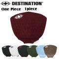 [follow's特別価格] [送料無料] DESTINATION ディスティネーション サーフィン用デッキパッド One Piece ワンピース 1ピース デッキパッチ