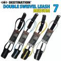 2019 DESTINATION LEASH ディスティネーション リーシュコード DOUBLE SWEIVEL LEASH MEDIUM ミディアムウェーブ用 7mm 7ft ダブル スイベル スウィベル リーシュ デスティネーション サーフィン