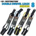 2019 DESTINATION LEASH ディスティネーション リーシュコード DOUBLE SWEIVEL LEASH MEDIUM ミディアムウェーブ用 7mm 8ft ダブル スイベル スウィベル リーシュ デスティネーション サーフィン