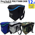 DURA SACK 8 デュラサックエイト 12Lポリタンク専用 [ポリタンクケース単品] ポリタンク カバーのみ サーフィンィン アウトドア