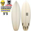 CHRISTENSON クリステンソン サーフボード SURFER ROSA 5'5 オンフィン [CLR] ツヤ無し ショートボード トランジッションボード スラスター [条件付き送料無料]