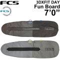 """送料無料 2019 サーフボードケース ファンボード用 FCS エフシーエス 3DXFIT DAY Funboard 7'0"""" デイ ハードケース ミッドレングスボード用 サーフィン"""