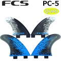2019 FCS FIN エフシーエスフィン ショートボード用フィン PC-5 Quad Mサイズ パフォーマンスコア 4フィン クアッドフィン