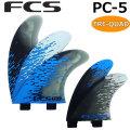 2019 FCS フィン エフシーエス PC-5 Performance Core Mサイズ パフォーマンスコア 5FIN トライクアッドフィンセット TRI-QUAD FIN SET 【FCS フィン】