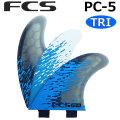 2019 FCS フィン PC-5 Mサイズ Performance Core パフォーマンスコア エフシーエス トライフィンセット TRI FIN SET 【FCS フィン】