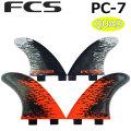 2019 FCS フィン エフシーエス PC-7 Lサイズ Performance Core パフォーマンスコア クアッドフィンセット QUAD FIN SET 【FCS フィン】
