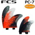 2019 FCS フィン エフシーエス PC-7 Lサイズ Performance Core パフォーマンスコア 5FIN トライクアッドフィンセット TRI-QUAD FIN SET 【FCS フィン】
