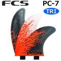 2019 FCS フィン エフシーエス PC-7 Lサイズ Performance Core パフォーマンスコア トライフィンセット TRI FIN SET 【FCS フィン】