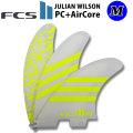 [即日出荷] FCS2 フィン jw PC + AirCore TRI Mサイズ ジュリアンウィルソン パフォーマンスコア エアーコア トライフィン