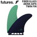 future fin フューチャー フィン FIBER GLASS AKIRA AIPA TWIN アイパ ツイン ショートボード フィン 2枚セット デイブ・ラスタビッチ