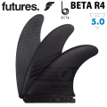 future フィン フューチャー フィン BETA R4 [Small] Sサイズ CARBON Vapor Core カーボン 超軽量 ショートボード フィン トライフィン 3枚セット
